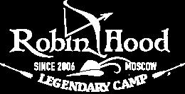 Детский лагерь Робин Гуд